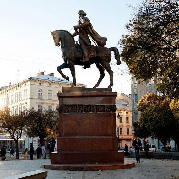 Памятник Данилу Галицкому во Львове
