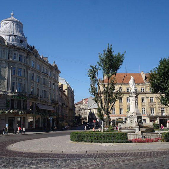 Марийская площадь во Львове