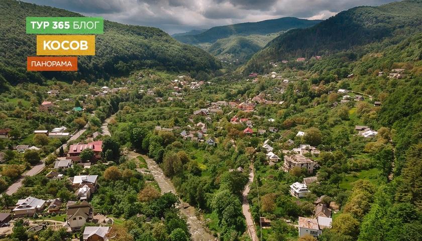 Косов, панорама