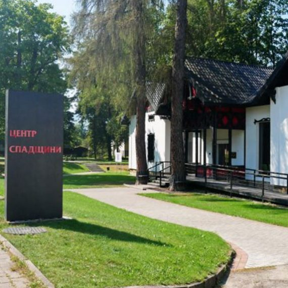 Центр спадщини Вигодської вузькоколійки