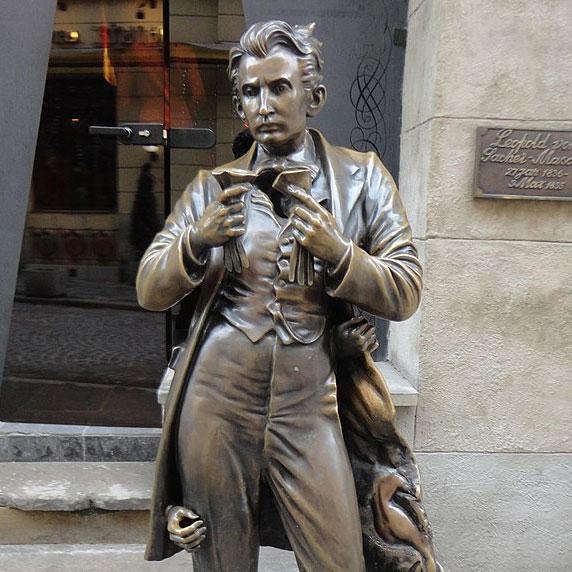 Памятник Мазоху во Львове