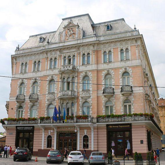 Отель «Жорж» во Львове