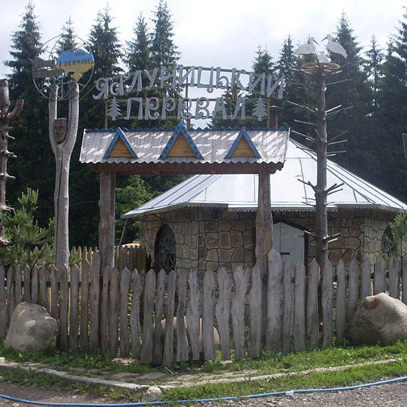 Яблуницкий перевал в Карпатах