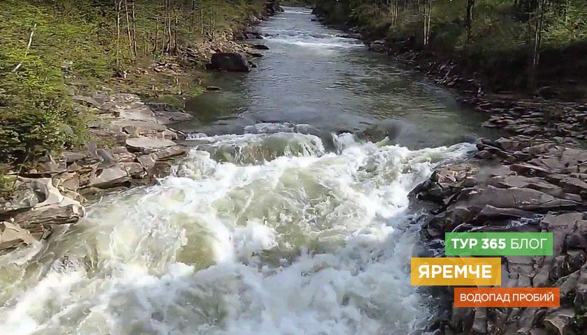 Яремче - водопад Пробий
