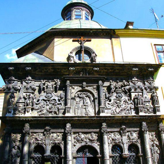 Каплиця Боїмів у Львові